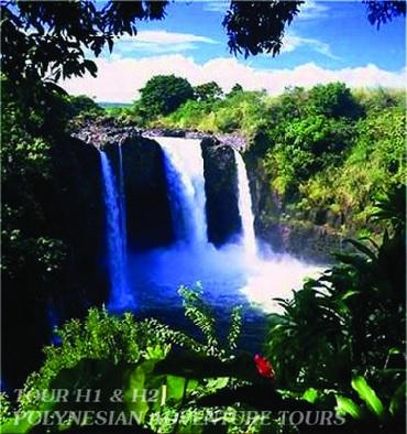 Big Island Hawaii Gold Volcano Adventure - H2