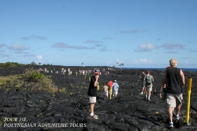 Big Island Hawaii Volcano Adventure - H2