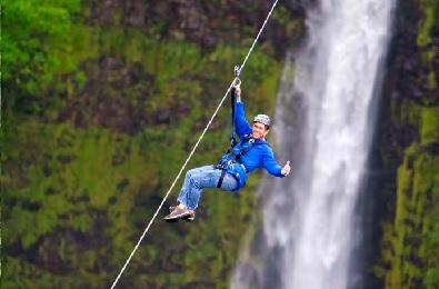 Akaka Falls Skyline Adventure image 1