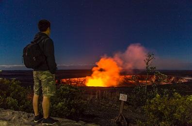 Product Twilight Volcano Tour