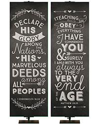 Church Chalkboard Banners