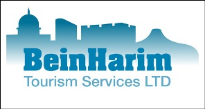 Bein Harim Tours coupon codes
