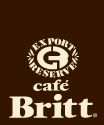 CafeBritt coupon codes