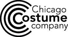Chicago Costume coupon codes