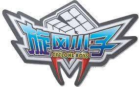 Cyclone Boys coupon codes