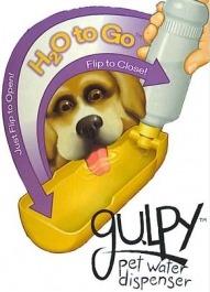 Gulpy coupon codes