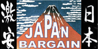 JapanBargain coupon codes