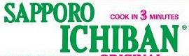 Sapporo Ichiban coupon codes