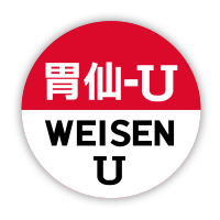 Weisen-U coupon codes