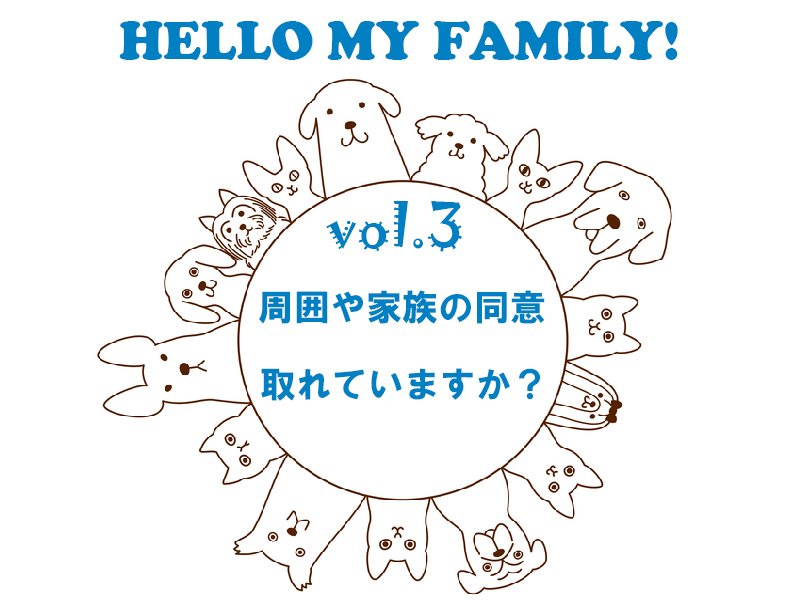 hello_vol3