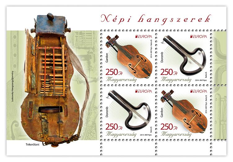 Stamps of Hungary: Musical Instruments (2014) - Philatelic