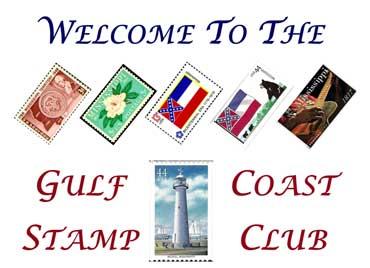 海湾海岸邮票俱乐部