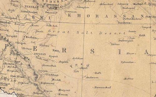 波斯和阿富汗地图1871