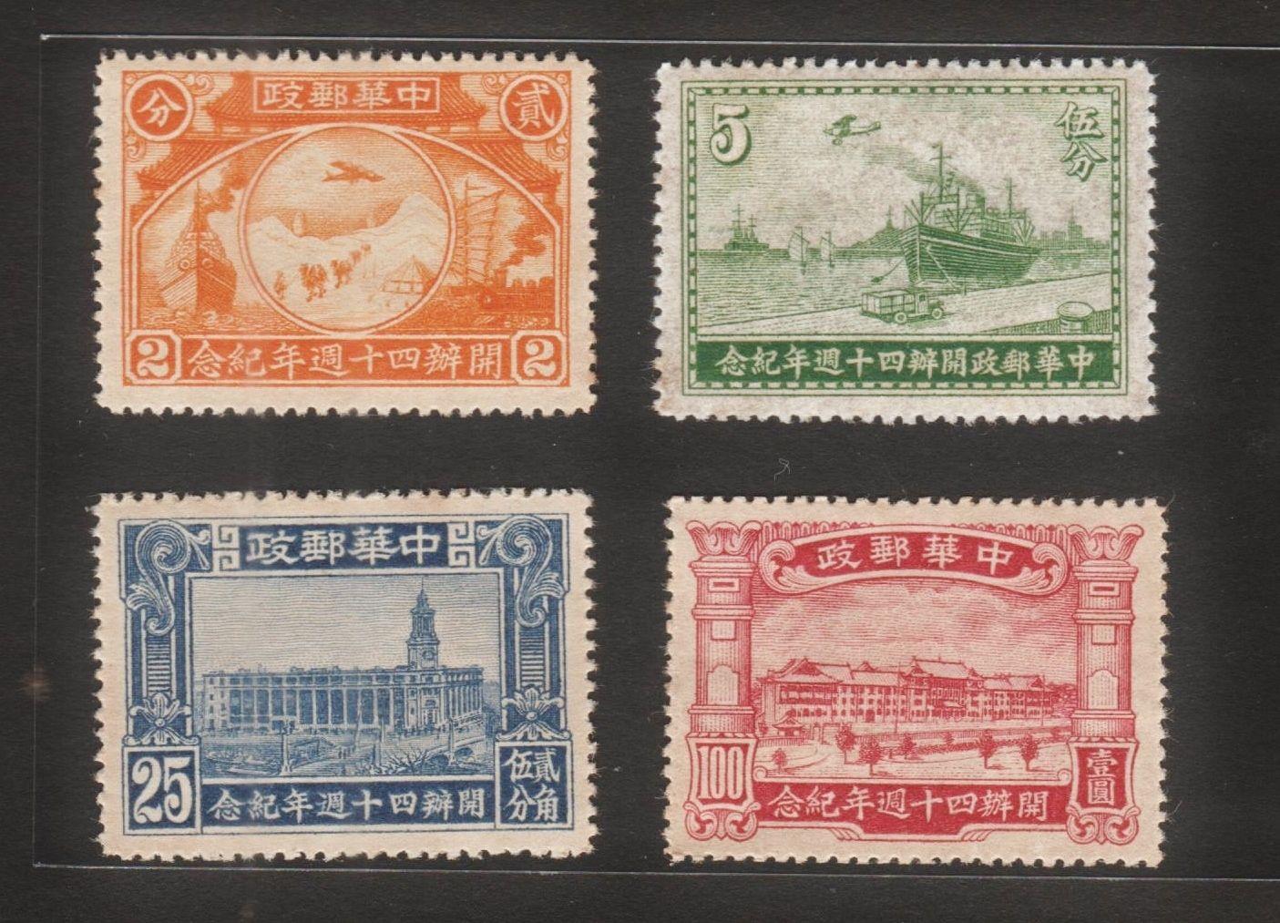 中国邮票:邮政服务周年纪念日(1936年)