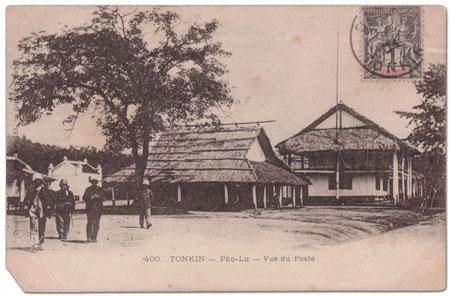 邮局法国印度中国:Tonkin明信片(1904年)