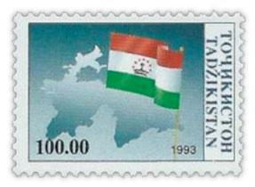 为什么不收集塔吉克斯坦?