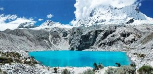 imagen de Huaraz