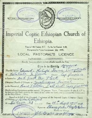 imperial-coptic-ethiopian