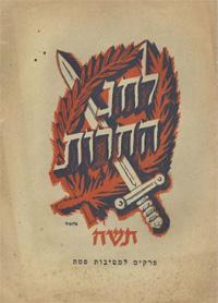1948-hagg-a1