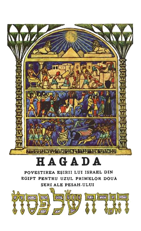 Haggadah Why Is This Night Different From All Other Nights April