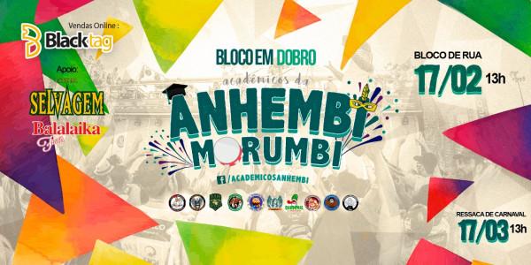 Bloco Acadêmicos da Anhembi Morumbi