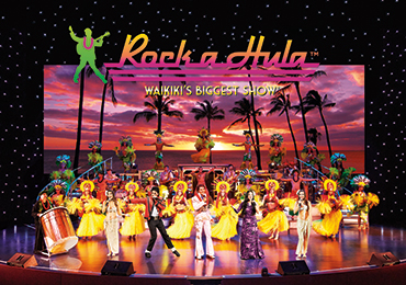 Product Rock-A-Hula Luau Buffet & Show