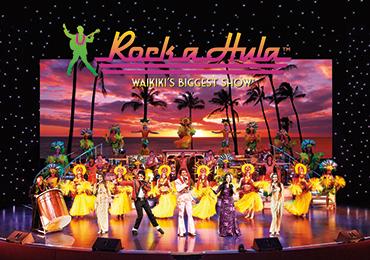 Product Rock-A-Hula Luau Buffet & Show