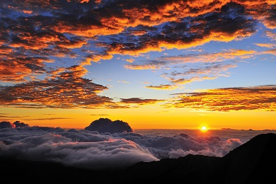 Product Spectacular Haleakala Sunrise Sightsee Tour