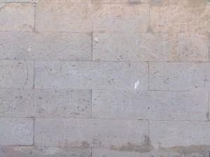 回音壁の落書き