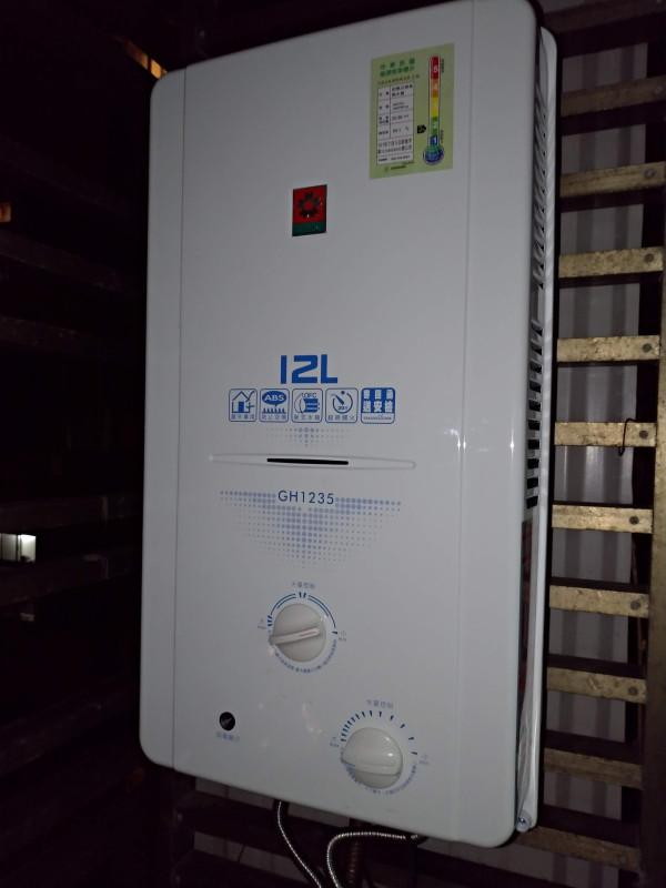 GH1235[SAKURA]