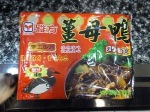 冷凍食品薑母鴨