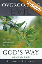 Overcoming evil god's way