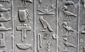 Egypt/Nile River Spiritual Sacred Sites Tour - Oct 12 - 23, 2015
