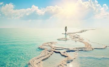 "Spiritual Retreat "" New Leadership -The Salt of the Earth at the Dead Sea"""