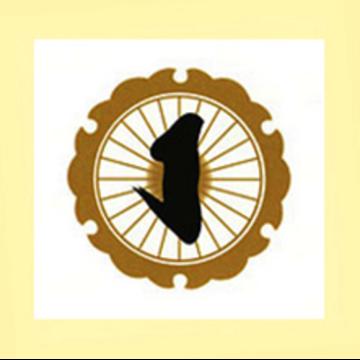 Nine-Day Ashe Mahamudra and Vajrayana Practices Retreat