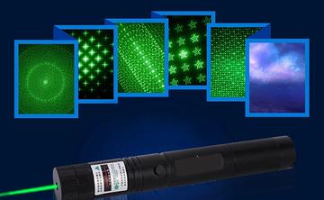 Interet pour le pointeur laser puissant