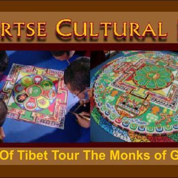 GADEN SHARTSE TIBETAN MONKS