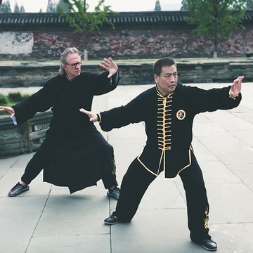 Introduction to BaGua Zhang with Master Fukui Yang & Rick Barrett