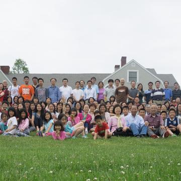 Franklin Pierce University Conferences