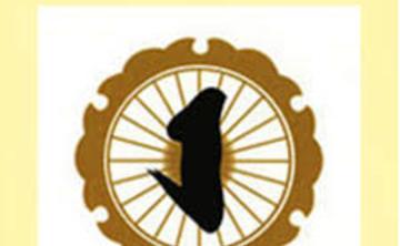10-Day Ashe Mahamudra Retreat