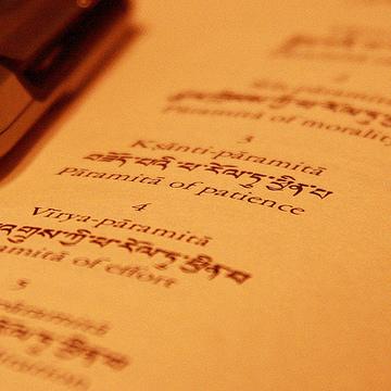 Exploring Buddhism: The Bodhisattva Warrior and the Six Paramitas