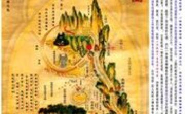 Qigong Levels 1 & 2- Rockland