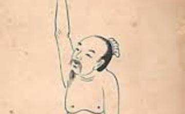 Qigong Level 5