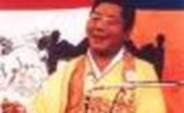Parinirvana of the Vidyadhara, Chögyam Trungpa Rinpoche - Sadhana of Mahamudra