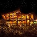 Bambu Guest House