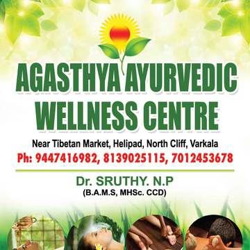 AGASTHYA AYURVEDIC WELLNESS CENTRE