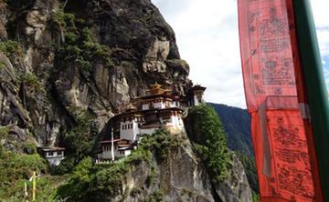 Journey to Bhutan: A Meditation Pilgrimage
