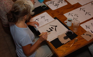 Ink, Brush, Paper: An Introduction to Kanji