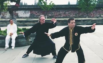 Yang Style Taijiquan Training with Master Fukui Yang and Rick Barrett ~ Approved for 12.5 PDA Credits!