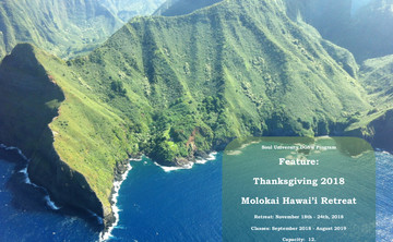 Dissolving Doubt, Guilt, Shame & Worry 12 Month Class & Molokai Hawai'i Thanksgiving Week Retreat